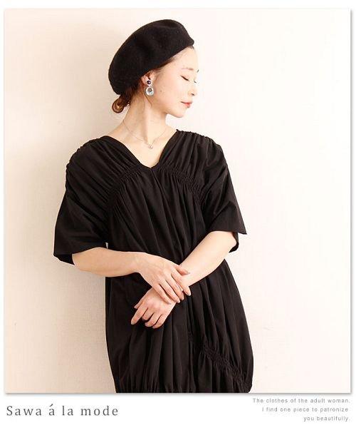Sawa a la mode(サワアラモード)/シャーリングデザインが素敵なワンピース/mode-4583_img01