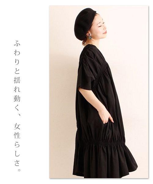 Sawa a la mode(サワアラモード)/シャーリングデザインが素敵なワンピース/mode-4583_img04