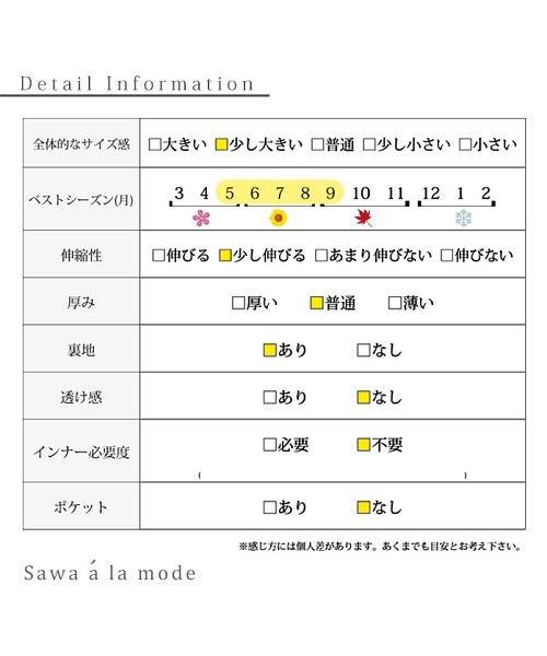 Sawa a la mode(サワアラモード)/立体的な花刺繍のドルマンスリーブトップス/mode-4927_img19