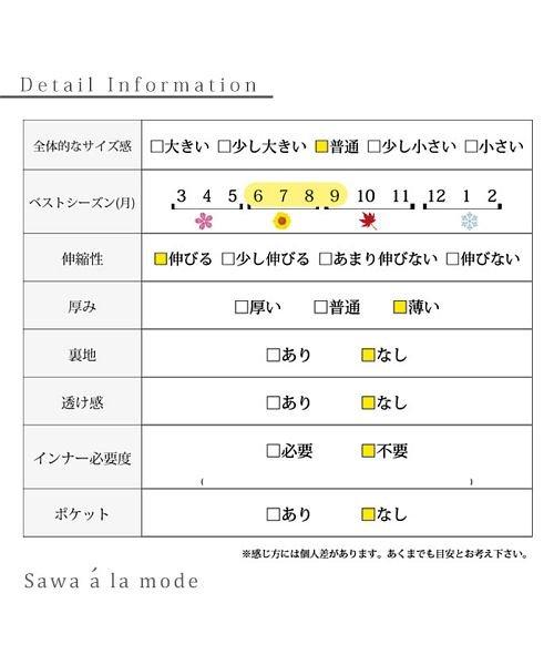 Sawa a la mode(サワアラモード)/リーフ模様レース透けるニットトップス/mode-5307_img19