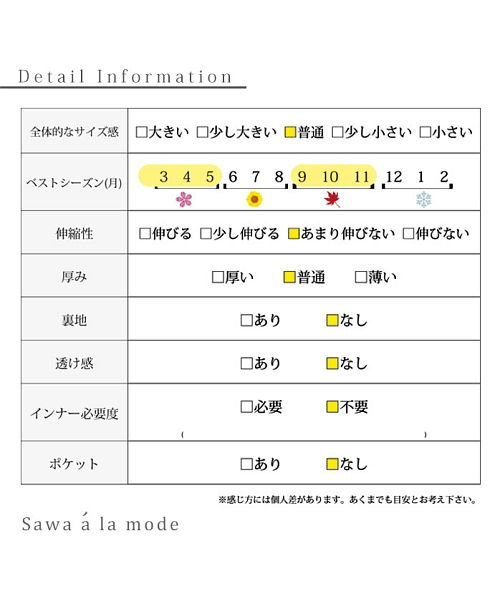 Sawa a la mode(サワアラモード)/ぽわん袖のレオパード柄ハイネックトップス/mode-5718_img19