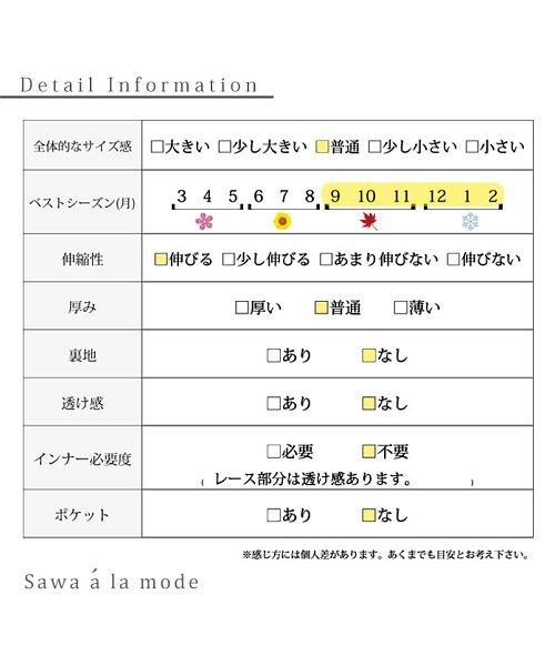 Sawa a la mode(サワアラモード)/ビジューが煌く花柄レースのドルマン袖ニット/mode-5928_img19