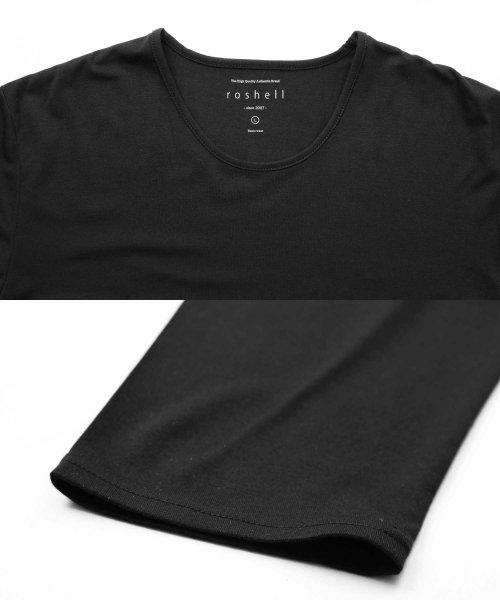 JIGGYS SHOP(ジギーズショップ)/Uネック無地7分袖Tシャツ / 七分袖 Tシャツ メンズ 無地 7分袖 uネック/204807_img16