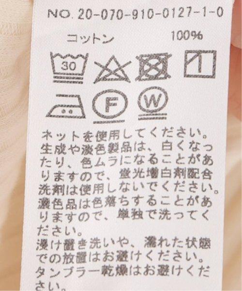 IENA(イエナ)/【BASERANGE/ベースレンジ】SHAW LONG SLEEVE-RIB FLEECE/20070910012710_img21