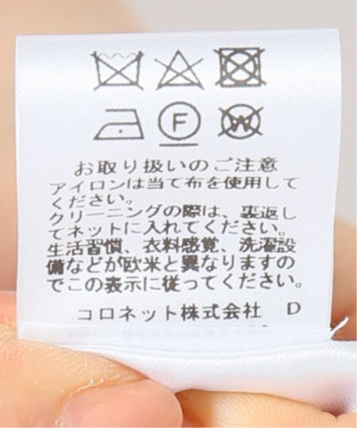 NOBLE(スピック&スパン ノーブル)/【AERON】ドレープスリットEXCLUSIVE/20060250000010_img15