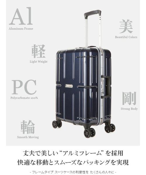 ASIA LUGGAGE(アジアラゲージ)/アジアラゲージ アリマックス2 スーツケース 機内持ち込み Sサイズ 35L フレーム  ALI-011R-18/ali-011r-18_img02
