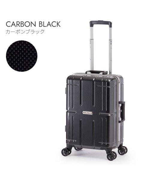 ASIA LUGGAGE(アジアラゲージ)/アジアラゲージ アリマックス2 スーツケース 機内持ち込み Sサイズ 35L フレーム  ALI-011R-18/ali-011r-18_img03