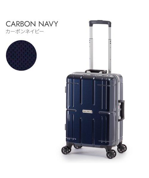 ASIA LUGGAGE(アジアラゲージ)/アジアラゲージ アリマックス2 スーツケース 機内持ち込み Sサイズ 35L フレーム  ALI-011R-18/ali-011r-18_img04