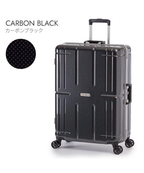ASIA LUGGAGE(アジアラゲージ)/アジアラゲージ アリマックス2 スーツケース Lサイズ 80L フレーム 大容量 011r-26/ali-011r-26_img03