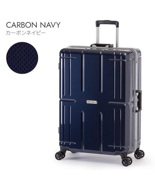 ASIA LUGGAGE(アジアラゲージ)/アジアラゲージ アリマックス2 スーツケース Lサイズ 80L フレーム 大容量 011r-26/ali-011r-26_img04