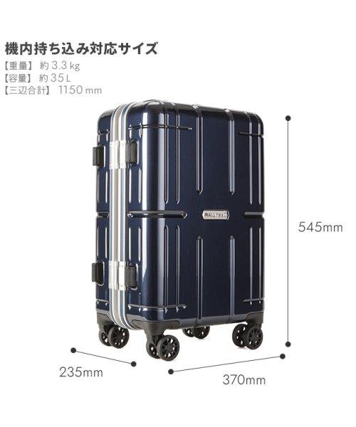 ASIA LUGGAGE(アジアラゲージ)/アジアラゲージ アリマックス2 スーツケース 機内持ち込み Sサイズ 35L フレーム  ALI-011R-18/ali-011r-18_img07