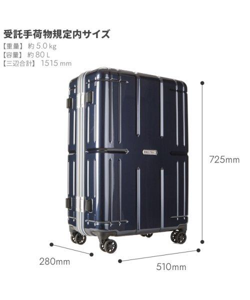 ASIA LUGGAGE(アジアラゲージ)/アジアラゲージ アリマックス2 スーツケース Lサイズ 80L フレーム 大容量 011r-26/ali-011r-26_img07