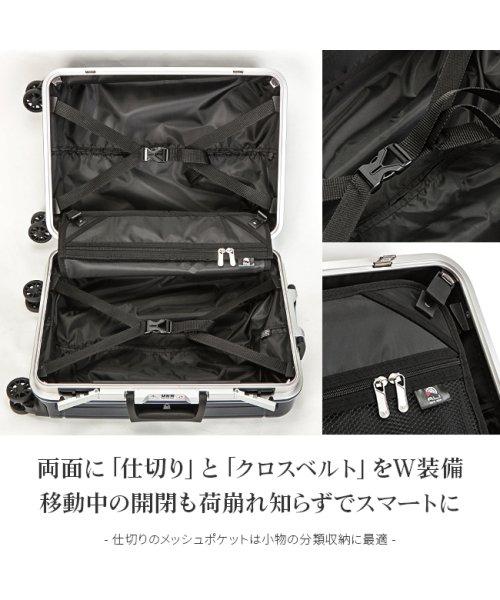 ASIA LUGGAGE(アジアラゲージ)/アジアラゲージ アリマックス2 スーツケース 機内持ち込み Sサイズ 35L フレーム  ALI-011R-18/ali-011r-18_img11