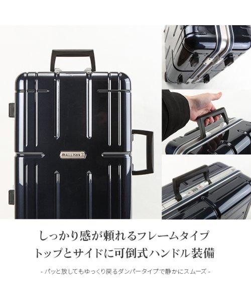ASIA LUGGAGE(アジアラゲージ)/アジアラゲージ アリマックス2 スーツケース 機内持ち込み Sサイズ 35L フレーム  ALI-011R-18/ali-011r-18_img12