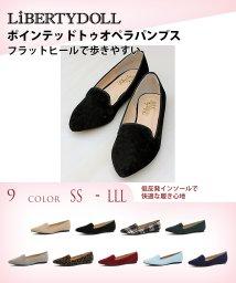 SFW/【TVドラマ着用】LibertyDoll 5324/001701653