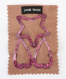 SHIPS KIDS/JANE TRAN:スター×ハートピン 2P/001977031