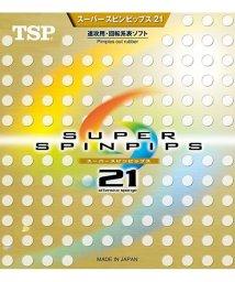 SSK/ティーエスピー/スーパースピンピップス21/500004065