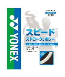 YONEX/ヨネックス/サイバーナチュラルシャープ/500004215