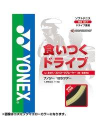 YONEX/ヨネックス/ナノジー125ツアー/500004323
