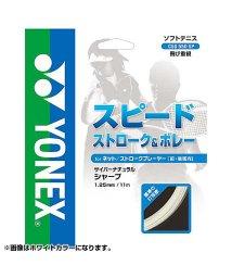 YONEX/ヨネックス/サイバーナチュラルシャープ/500004371