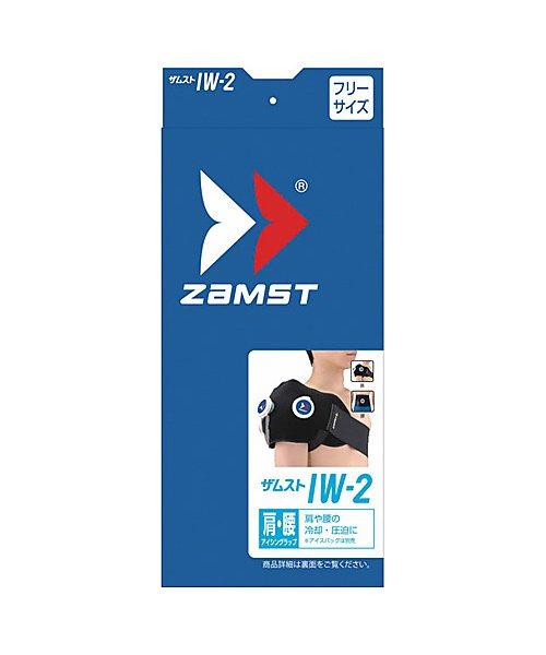 ザムスト/サポーター IW-2 肩