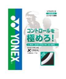YONEX/ヨネックス/サイバーナチュラルクロス/500004680