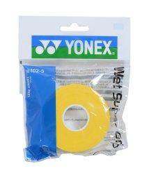 YONEX/ヨネックス/ウェットスーパーグリツプ ツメカエ/500004954