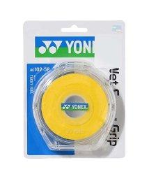 YONEX/ヨネックス/ウェットスーパーグリツプ/500004955
