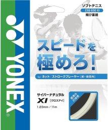 YONEX/ヨネックス/サイバーナチュラルクロスアイ/500005345