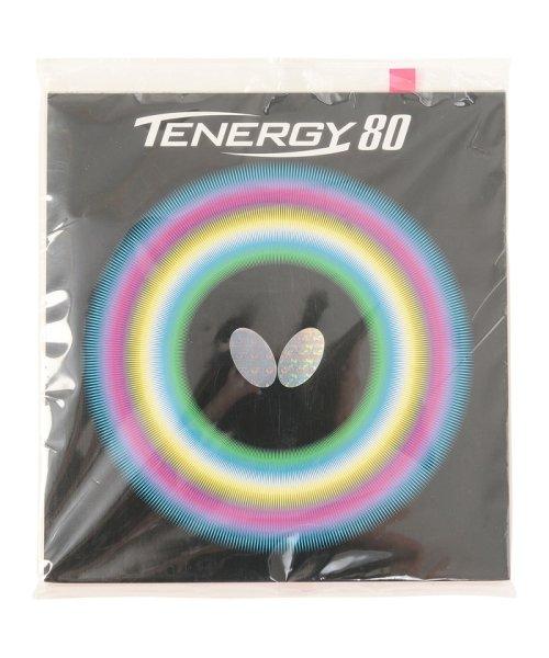 butterfly(バタフライ)/バタフライ/テナジー80 アツ/34404186