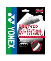 YONEX/ヨネックス/サイバーナチュラルスラッシュ/500009240