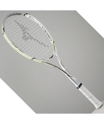 MIZUNO/ミズノ/DEEP Z-FORWARD/HB/500015384