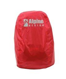 Alpine DESIGN/アルパインデザイン/ザックカバー(40L~50L)/500017667