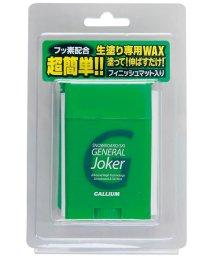 GULLIUM/ガリウム/GENERAL JOKER(30G)/500025168
