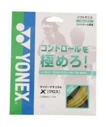 YONEX/ヨネックス/サイバーナチュラルクロス/500082111