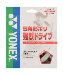 YONEX/ヨネックス/ポリアクション125/500082118