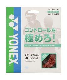 YONEX/ヨネックス/サイバーナチュラルクロス/500082119
