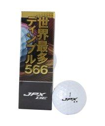 MIZUNO/ミズノ/メンズ/16JPXシルバーパール/500110241