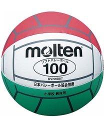molten/モルテン/ソフトバレーボール/500139050