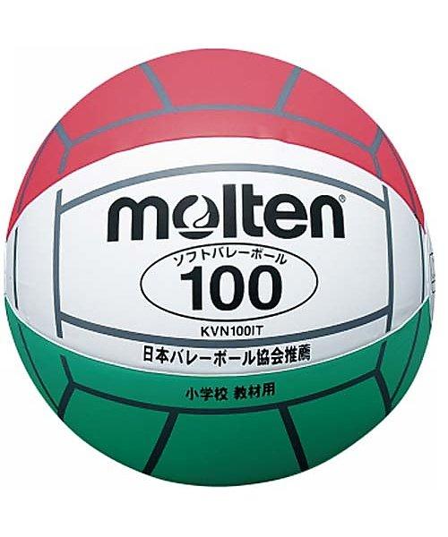 モルテン/ソフトバレーボール