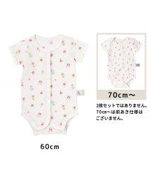 MIKI HOUSE HOT BISCUITS/キャビットちゃん♪メッシュ素材の半袖ボディシャツ(60cm〜90cm)/500182563