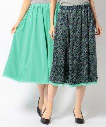 JIYU-KU /リバティオパールプリント スカート(グリーンMIX)/500242599