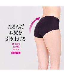LECIEN/ヒップアップパンツ はっきり上げ尻ショート丈(ソフトガードル)/500262126