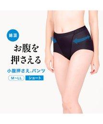LECIEN/小腹押さえパンツ・ショート丈/500262127