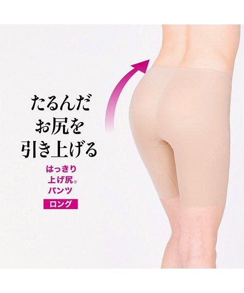 LECIEN(ルシアン)/ヒップアップパンツ はっきり上げ尻ロング丈(ソフトガードル)/15SFO186