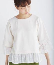 haco!/シフォン刺しゅうがかわいいAライン異素材フレアートップス/500286217
