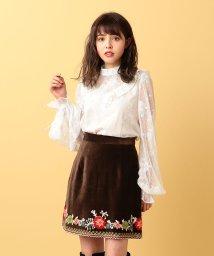 MIIA/【セットアップ対応商品】エンブロイダリー台形スカート/500378968