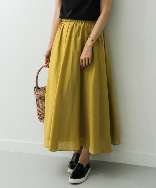 コットンシルクのからし色の洋服