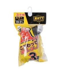 ZETT/ゼット/3Pカラーソックス/500406145