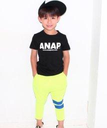 ANAP KIDS/ライン入スエットサルエルパンツ/500405153